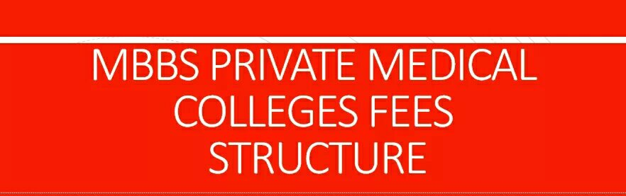 Private Medical Colleges Fees structure (Maharashtra) - Indian Free